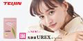 ☆ミライト 乳酸菌UREX☆